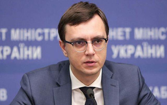 Владимир Омелян и Руслан Сольвар зарабатывают на американском угле