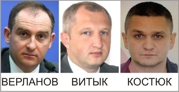 Налоговая ОПГ: главарь шайки Верланов назначил бандита Витыка начальником Киевской ГФС