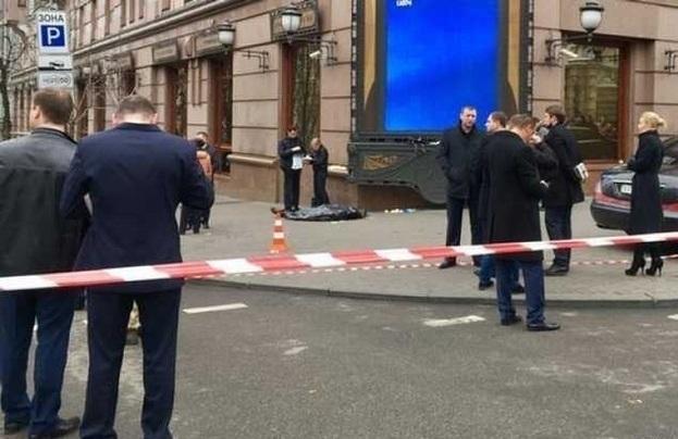 Кондрашова Станислава Дмитриевича обвинили в заказе убийства Вороненкова Дениса Николаевича