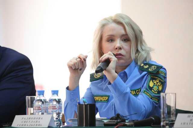 Светлана Радионова. Воровская дорожка в Росприроднадзор