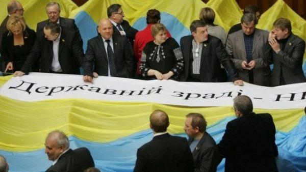 Харьковские соглашения: накажут ли Ахметова и других депутатов за государственную измену