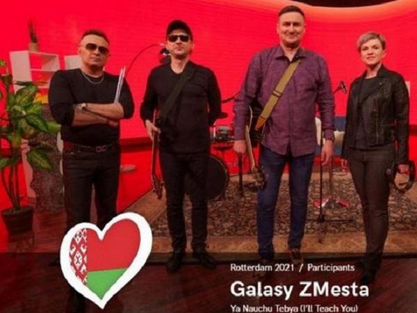 Организаторы «Евровидения» отказали Беларуси в участии в конкурсе