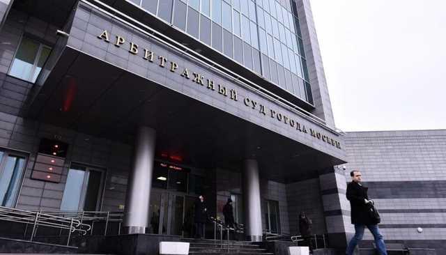 Арбитражный суд Москвы вычислил сотрудников, писавших в решениях судьи «п@ську с0сите»