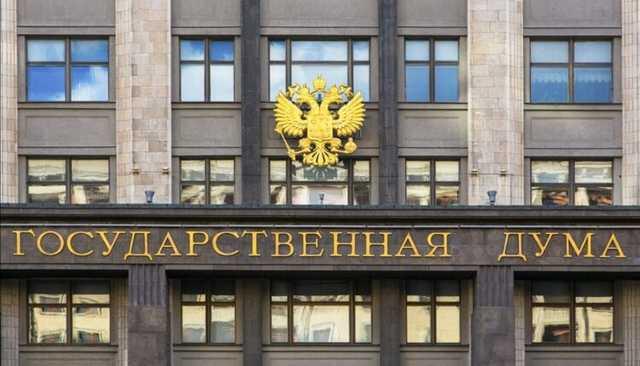 Депутаты-единороссы выступили против предложения проверять декларации дальних родственников госслужащих