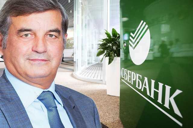 ГК «Эталон» продолжает брать кредиты у «Сбербанка»