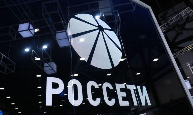 «Россети» решили покрыть убытки от хищений за счет взыскания сотен миллионов рублей с регионов