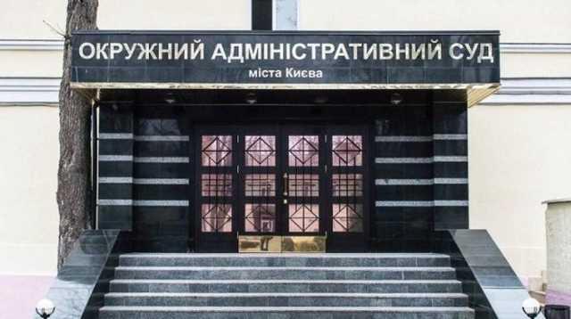 НАБУ задержало родного брата главы ОАСК Вовка при получении $100 тыс. Деньги предназначались для одиозного судьи