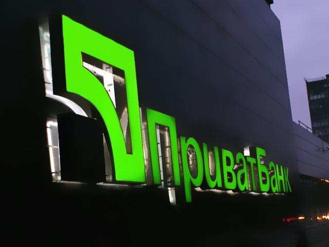 Менеджера «ПриватБанк» разоблачили на уклонение от уплаты налогов на 230 млн гривен
