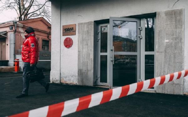 Независимые эксперты определили состав химвещества, распыленного перед редакцией «Новой газеты»