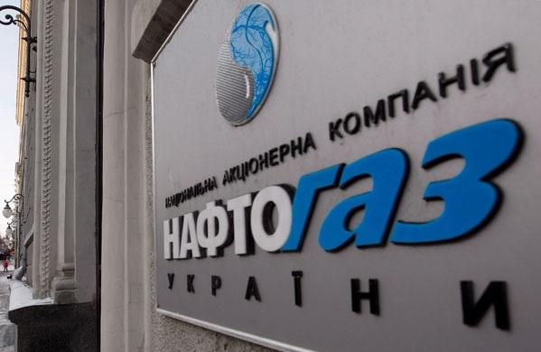 В Счетной палате недовольны уровнем налоговых платежей «Нафтогаза»