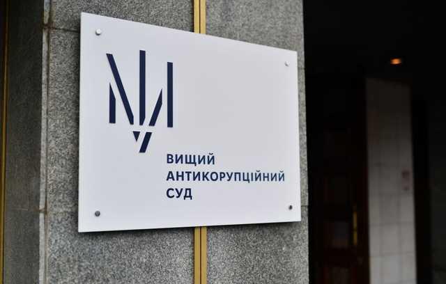 Подельник брата Вовка арестован с залогом в 2,95 млн грн
