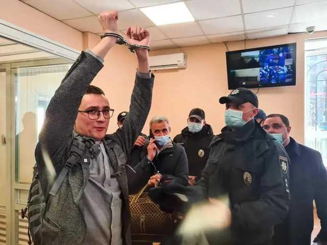 Сергея Стерненко выпустили из СИЗО