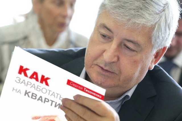 Депутат Госдумы Юрий Олейников оказался собственником двух квартир в Болгарии