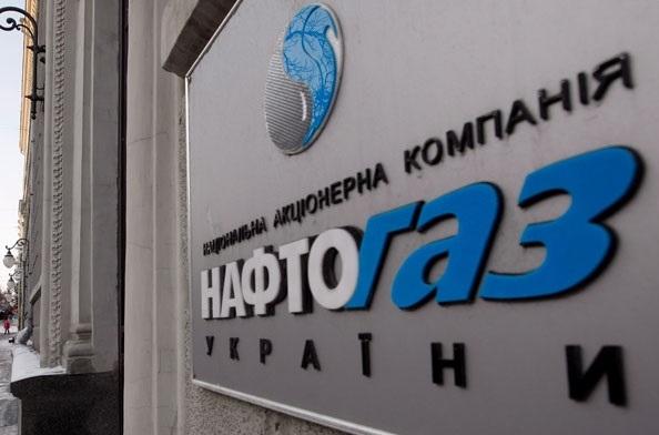 «Нафтогаз» подал второй иск против «Интерпайпа» из-за нарушений контракта