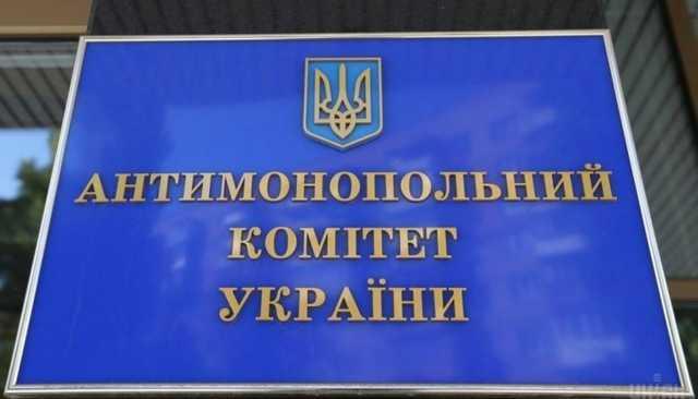 АМКУ разрешил владельцу Premier Palace купить два киевских отеля