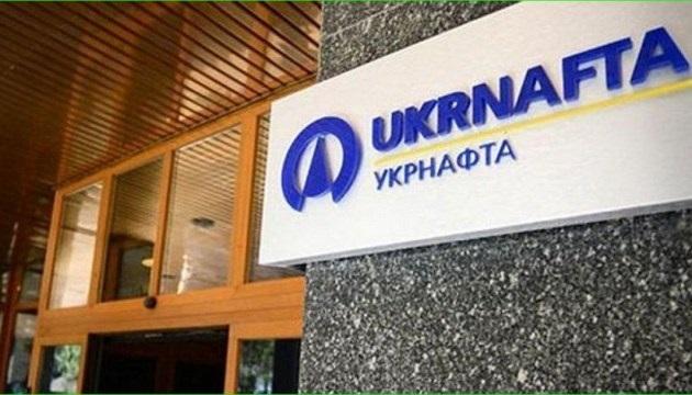 """Суды отказались рассматривать иск государства к """"Укрнафте"""" на 1,5 млрд"""