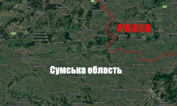 Уголовное кубло в приграничье. Депутаты, бандиты и агенты РФ на политической карте Сумщины