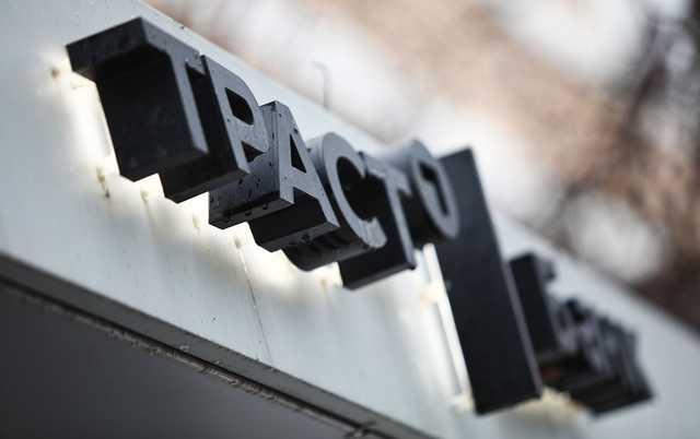 «Из этой схемы не выскочить»: банк «Траст» рассчитывает получить около $300 млн от бывших собственников