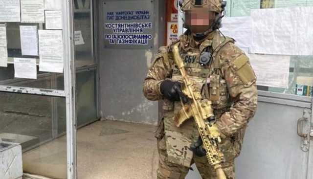 """В """"Донецкоблгазе"""" вскрыли хищение на 650 млн"""