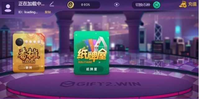 В Китае конфисковали миллионы долларов в криптовалюте. Деньги связаны с азартными играми