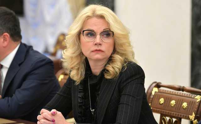 """Голикова """"прививает"""" бюджет"""