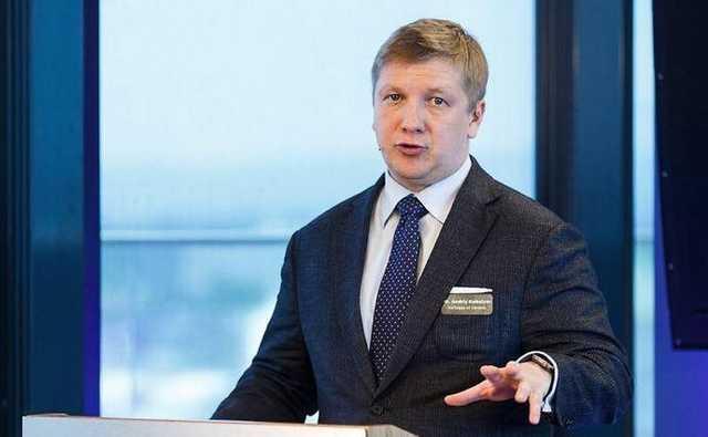 Коболева выгнали из-за 50 млрд грн, которые ОП хотел забрать у «Нафтогаза» и пустить на «Большую стройку»
