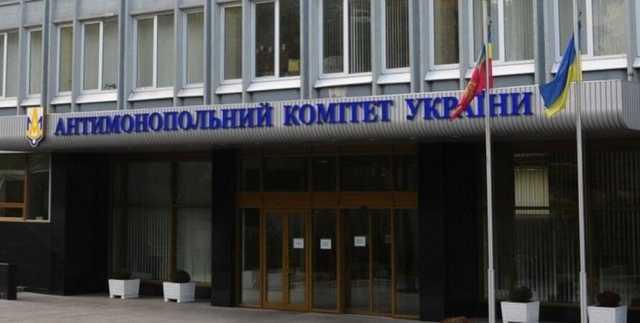 В АМКУ оштрафовали ряд энергетических компаний Украины на почти 775,5 млн грн