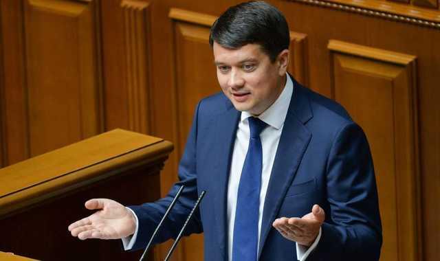 Советникам Разумкова разрешили врать в декларациях