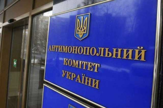 Угольщиков оштрафовали на 775 млн грн за сговор при повышении цен на уголь