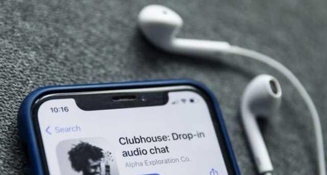 Почему Clubhouse не смог. Как новая соцсеть прошла путь от ажиотажа к разочарованию
