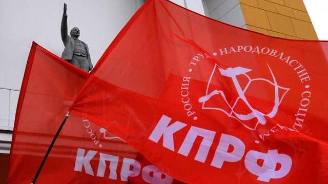 С коммунистическим исходом: почему старейший член ЦК КПРФ вышел из партии