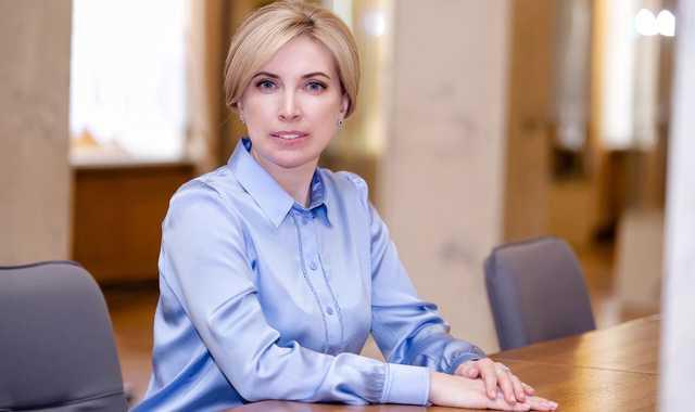 Нардеп Верещук после проигрыша выборов мэра заявила доход на 1,7 млн грн, 9 объектов недвижимости и две иномарки
