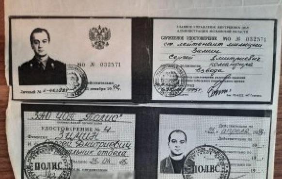 Сына основателя Билайна заочно арестовали за бойню в Москве