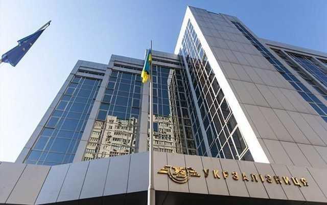 Банковские счета «Укрзализныци» заблокировали по требованию VR Global Partners