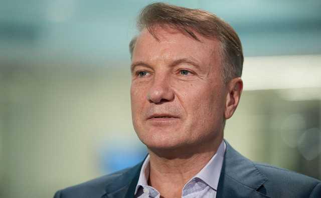 Герман Греф расстилает Сбербанку «Ковров молл»