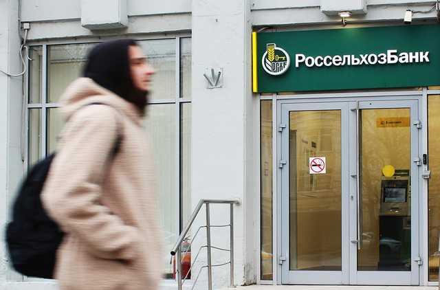 «Россельхозбанк» спелся с миллиардером Тукаевым