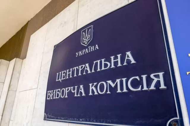Член ЦИК Грень попал в реестр коррупционеров