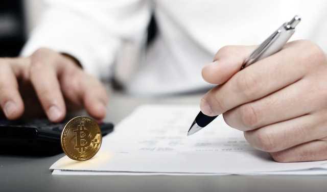 Налоговая и Минюст США расследуют деятельность Binance