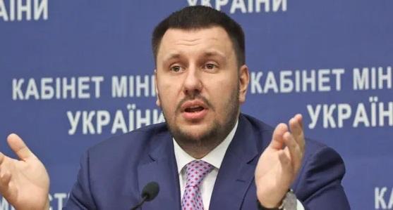 """Дело о """"налоговых площадках"""" против экс-министра Клименко закрыли: названа причина"""