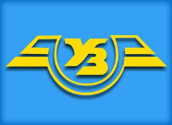 «Укрзализныця» создала монополию для Ахметова на 1,5 млрд гривен в год