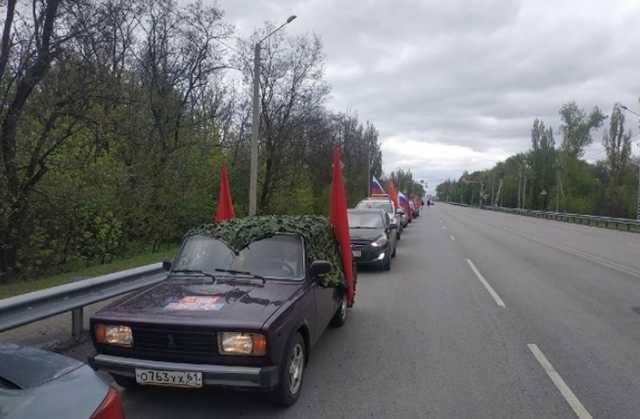 Жителя Ростовской области оштрафовали за автопробег в честь Дня Победы