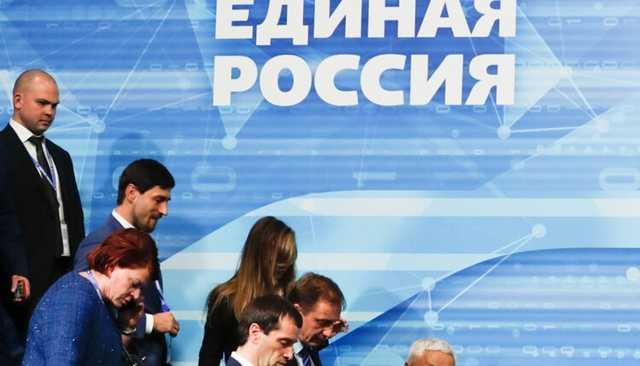 Рейтинг «Единой России» среди москвичей накануне выборов снизился до 15%
