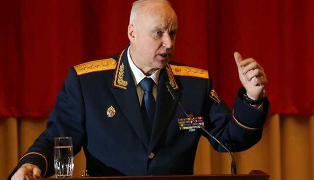 Председатель СК Александр Бастрыкин заработал более 14 миллионов рублей