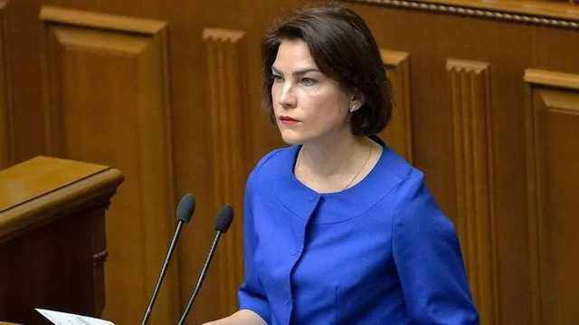 """Генпрокурор Венедиктова назвала Украину """"сексистской страной"""""""
