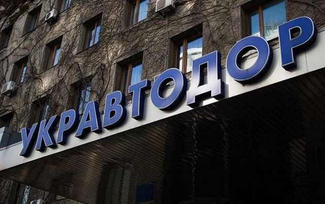 "Компании ""Укравтодора"" получили за год убытки на 117 млн"