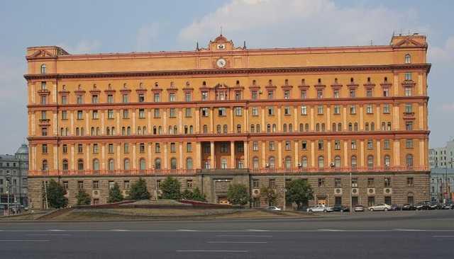ФСБ удалила с сайта декларации о доходах руководителей с 2009 по 2019 годы и отказалась публиковать сведения за прошлый год