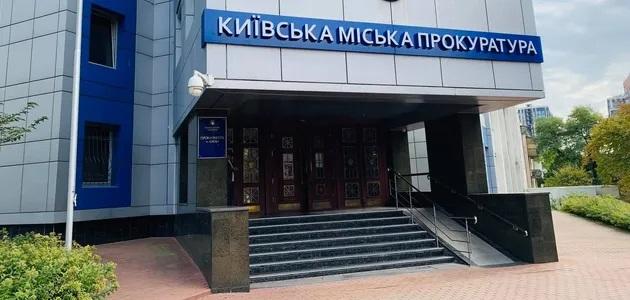В Киеве за растрату имущества на 1,5 млн грн будут судить депутата Житомирского горсовета