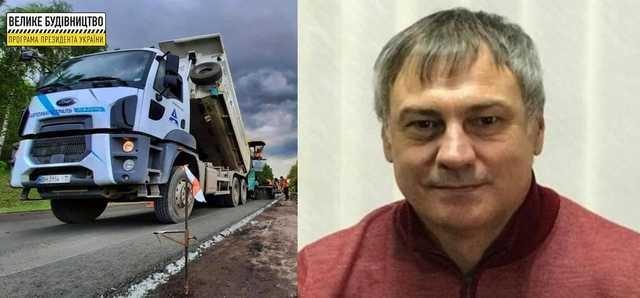 Миллиарды для «Автомагистраль-Юг»: как новый олигарх Александр Бойко отмывает деньги на «Большой стройке» Зеленского
