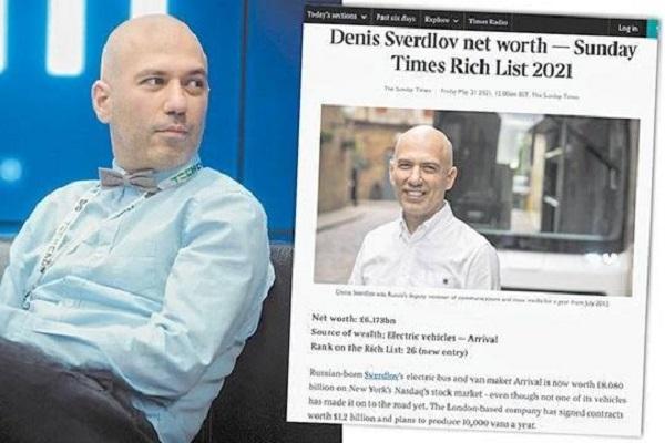 Как экс-замминистра связи Дениса Свердлова нарекли одним из богатейших людей Британии