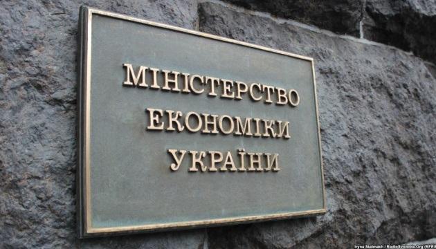 Первым замом Любченко в Минэкономики стал юрист-преподаватель с доходом в 2,4 млн грн